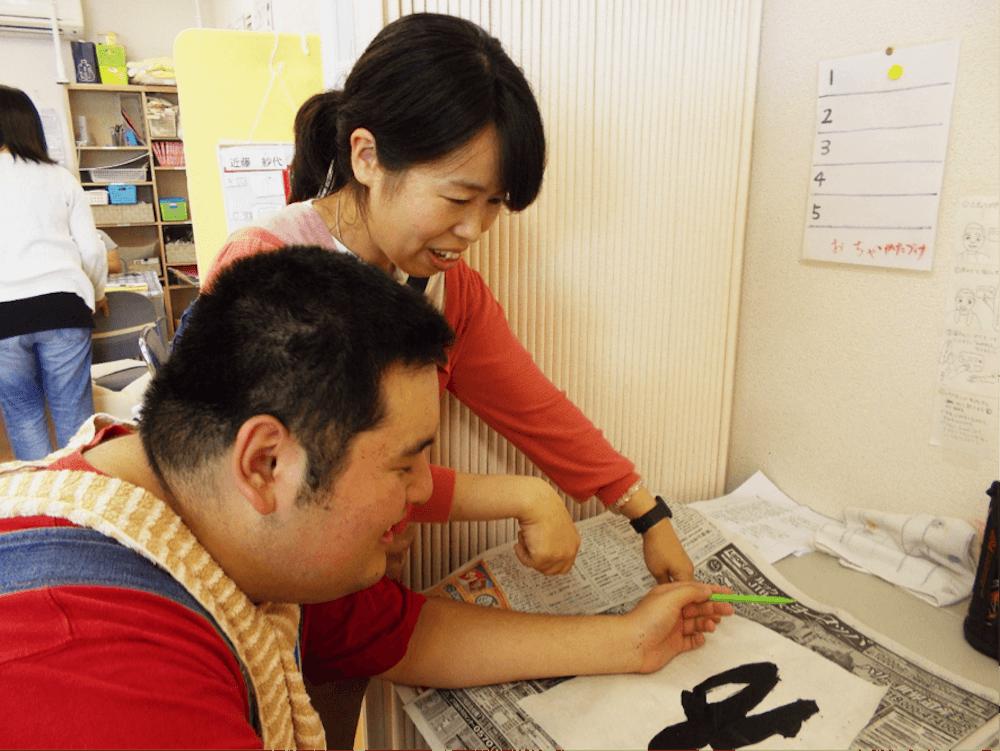 rakusho_chumoku02